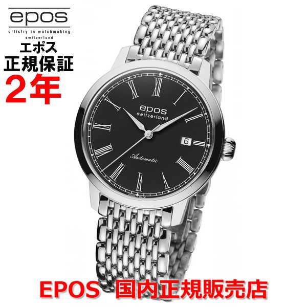 国内正規品 EPOS エポス メンズ 腕時計 自動巻 Originale Date オリジナーレ デイト 3432RBKM