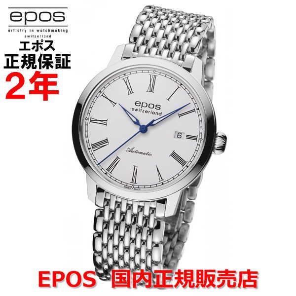 国内正規品 EPOS エポス メンズ 腕時計 自動巻 Originale Date オリジナーレ デイト 3432RWHM