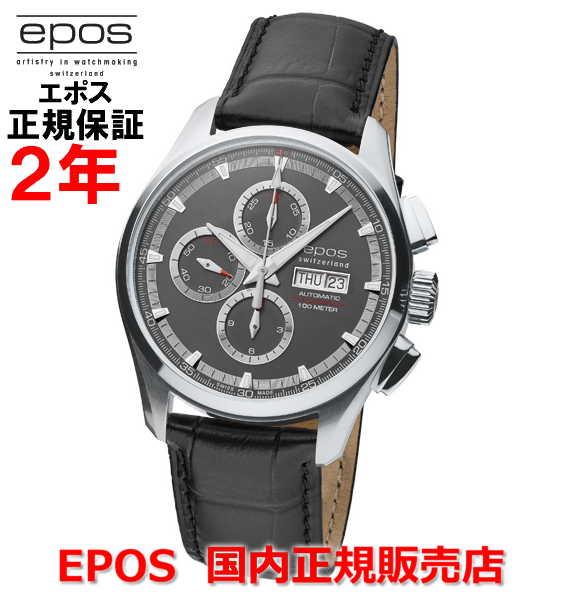 国内正規品 EPOS エポス メンズ 腕時計 自動巻 Sportive CHRONOGRAPH スポーティブ クロノグラフ 3433GY
