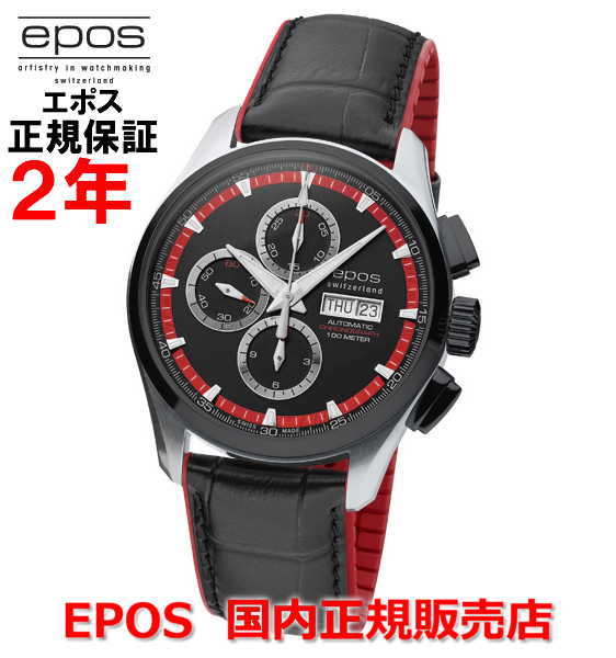 国内正規品 EPOS エポス メンズ 腕時計 自動巻 Sportive CHRONOGRAPH スポーティブ クロノグラフ 3433SBKBKRD