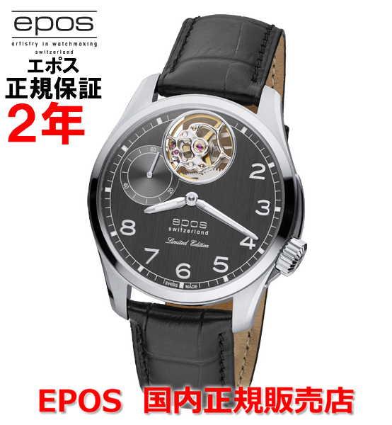 世界限定999本 国内正規品 EPOS エポス メンズ 腕時計 手巻 PASSION OPEN HEART パッション オープンハート リミテッド エディション 3434OHABK-LTD999