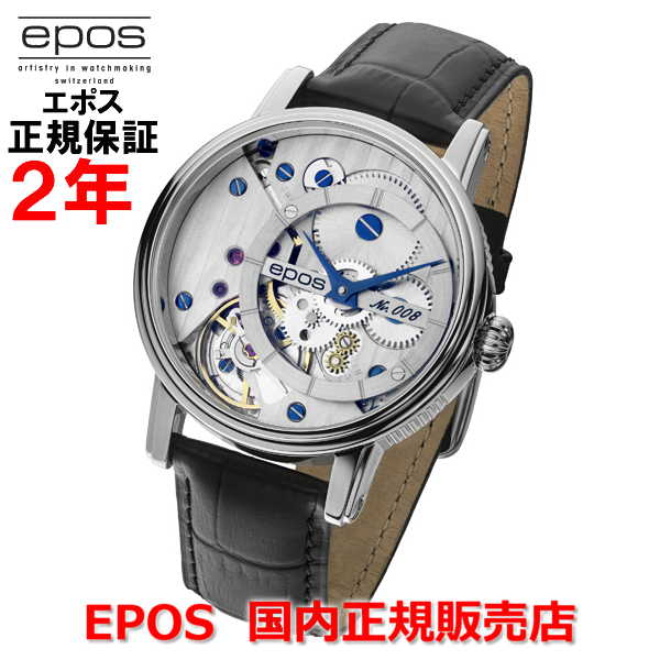 世界限定999本 国内正規品 EPOS エポス メンズ 腕時計 手巻 スケルトン Oeuvre d'art Verso ウーヴル ダール ヴェルソ 3435CGSL-LTD999