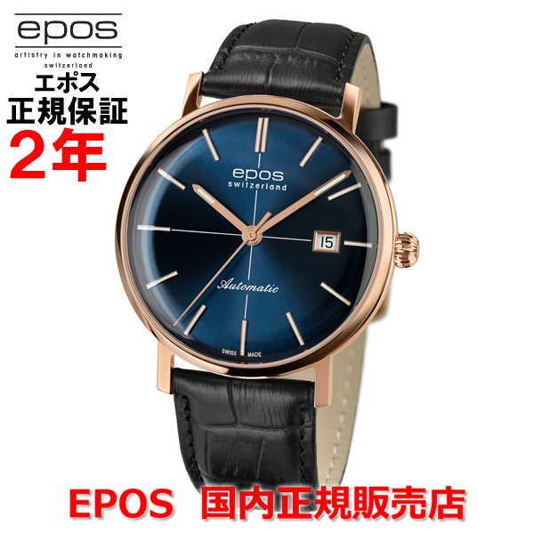 国内正規品 EPOS エポス メンズ 腕時計 自動巻 Originale Retro オリジナーレ レトロ 3437RGBL