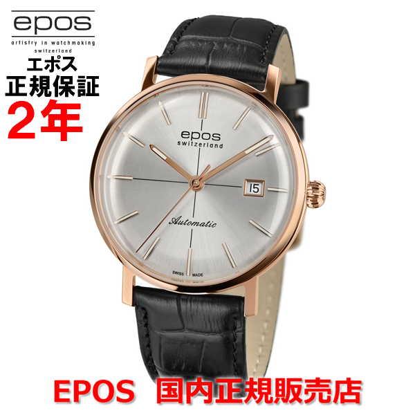 国内正規品 EPOS エポス メンズ 腕時計 自動巻 Originale Retro オリジナーレ レトロ 3437RGSL
