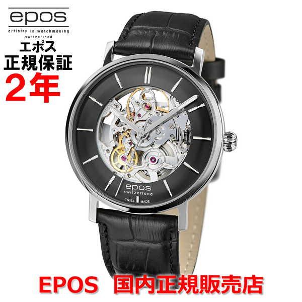 国内正規品 EPOS エポス メンズ 腕時計 自動巻 Originale Retro Skeleton オリジナーレ レトロ スケルトン 3437SKBK
