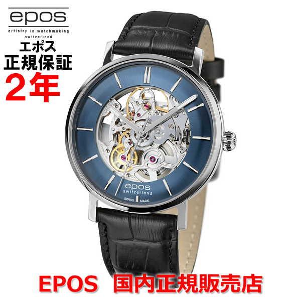 国内正規品 EPOS エポス メンズ 腕時計 自動巻 Originale Retro Skeleton オリジナーレ レトロ スケルトン 3437SKBL