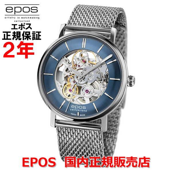 国内正規品 EPOS エポス メンズ 腕時計 自動巻 Originale Retro Skeleton オリジナーレ レトロ スケルトン 3437SKBLM