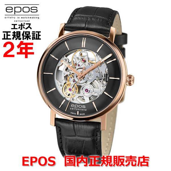 国内正規品 EPOS エポス メンズ 腕時計 自動巻 Originale Retro Skeleton オリジナーレ レトロ スケルトン 3437SKRGBK