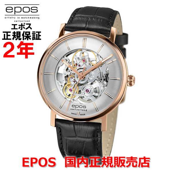 国内正規品 EPOS エポス メンズ 腕時計 自動巻 Originale Retro Skeleton オリジナーレ レトロ スケルトン 3437SKRGSL