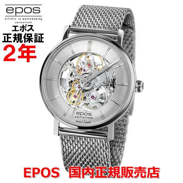 国内正規品 EPOS エポス メンズ 腕時計 自動巻 Originale Retro Skeleton オリジナーレ レトロ スケルトン 3437SKSLM