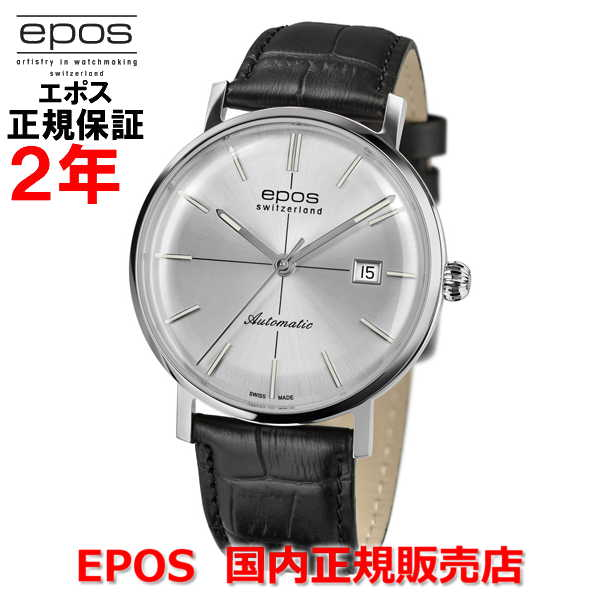 国内正規品 EPOS エポス メンズ 腕時計 自動巻 Originale Retro オリジナーレ レトロ 3437SL