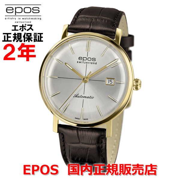 国内正規品 EPOS エポス メンズ 腕時計 自動巻 Originale Retro オリジナーレ レトロ 3437YGSL