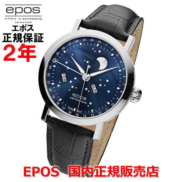 国内正規品 EPOS エポス メンズ 腕時計 自動巻 ムーンフェイス Oeuvre d'art Big Moon ウーヴル ダール ビッグムーン 3440BL