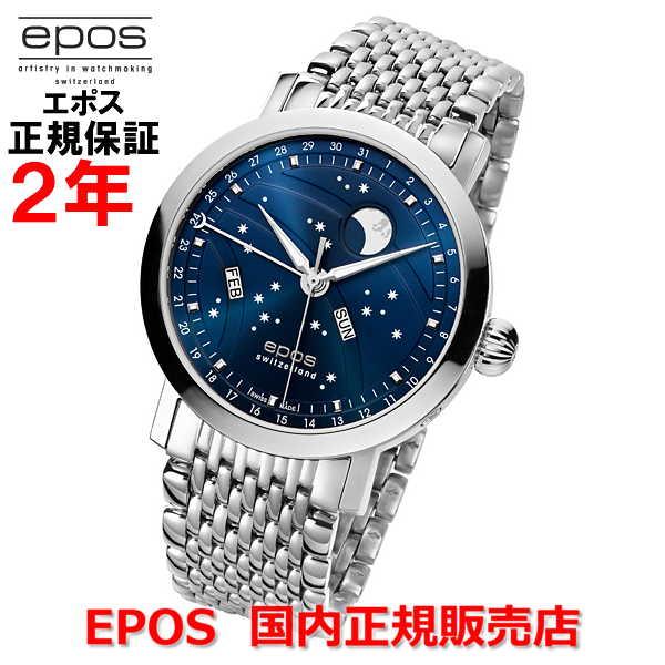 国内正規品 EPOS エポス メンズ 腕時計 自動巻 ムーンフェイス Oeuvre d'art Big Moon ウーヴル ダール ビッグムーン 3440BLM