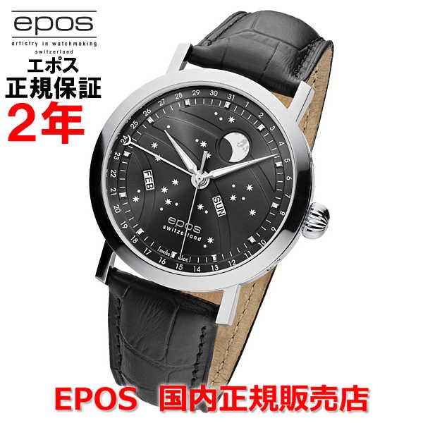 国内正規品 EPOS エポス メンズ 腕時計 自動巻 ムーンフェイス Oeuvre d'art Big Moon ウーヴル ダール ビッグムーン 3440GY