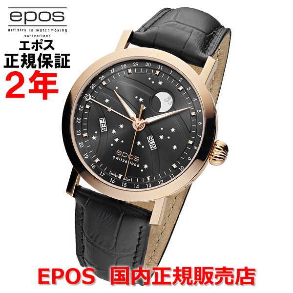 国内正規品 EPOS エポス メンズ 腕時計 自動巻 ムーンフェイス Oeuvre d'art Big Moon ウーヴル ダール ビッグムーン 3440RGGY