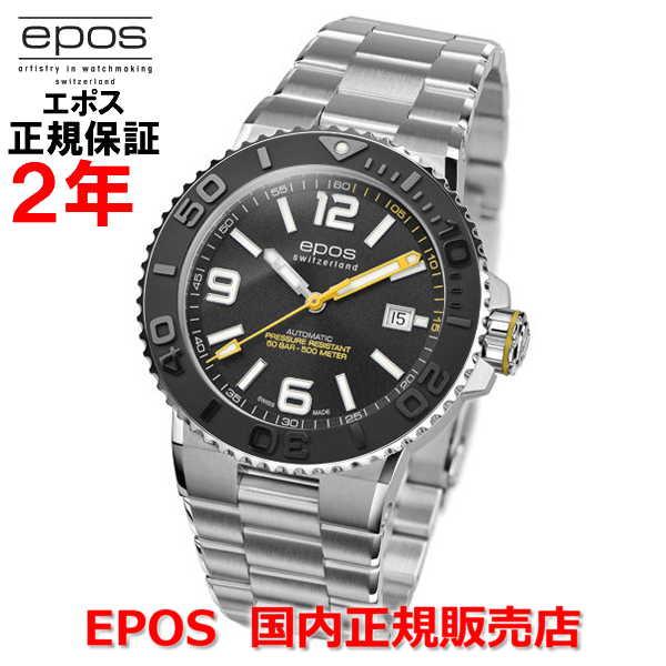 国内正規品 EPOS エポス メンズ 腕時計 自動巻 Sportive Diver スポーティブ ダイバー 3441ABKM