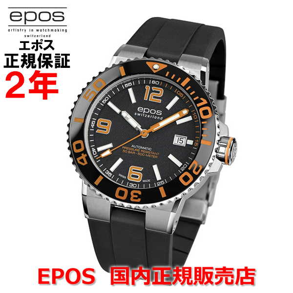 国内正規品 EPOS エポス メンズ 腕時計 自動巻 Sportive Diver スポーティブ ダイバー 3441ABKORBKR