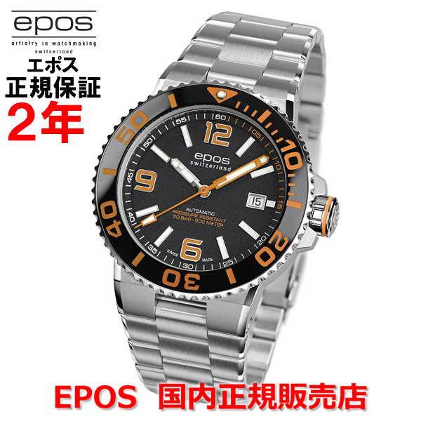 国内正規品 EPOS エポス メンズ 腕時計 自動巻 Sportive Diver スポーティブ ダイバー 3441ABKORM