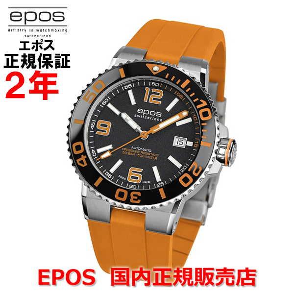 国内正規品 EPOS エポス メンズ 腕時計 自動巻 Sportive Diver スポーティブ ダイバー 3441ABKORORR