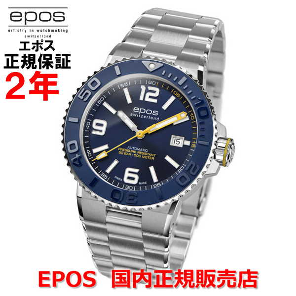 国内正規品 EPOS エポス メンズ 腕時計 自動巻 Sportive Diver スポーティブ ダイバー 3441ABLM