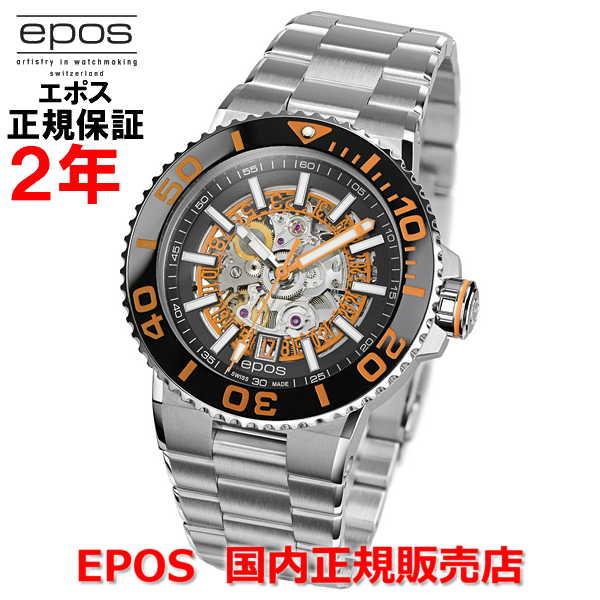 国内正規品 EPOS エポス メンズ 腕時計 自動巻 Sportive Diver Skeleton スポーティブ ダイバー スケルトン 3441SKBKORM