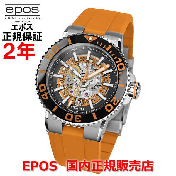 国内正規品 EPOS エポス メンズ 腕時計 自動巻 Sportive Diver Skeleton スポーティブ ダイバー スケルトン 3441SKBKORORR