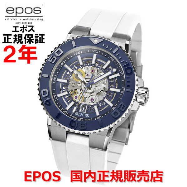 国内正規品 EPOS エポス メンズ 腕時計 自動巻 Sportive Diver Skeleton スポーティブ ダイバー スケルトン 3441SKBLWHR
