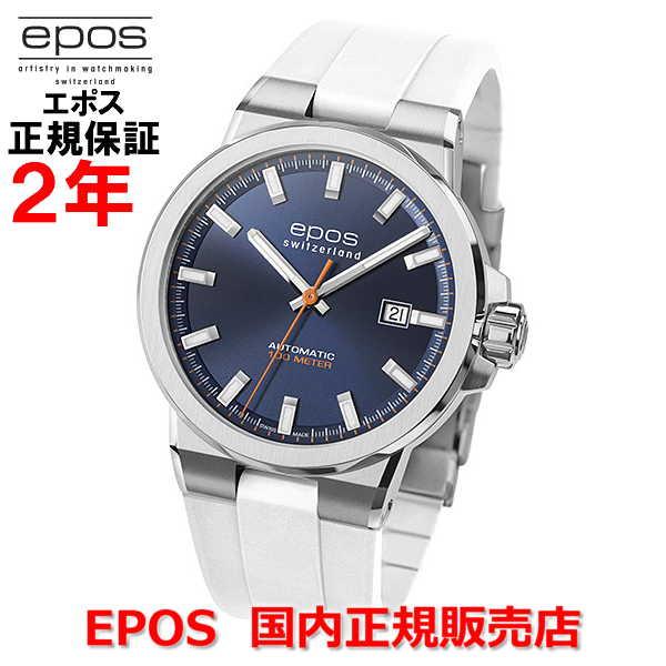 国内正規品 EPOS エポス メンズ 腕時計 自動巻 Sportive スポーティブ 3442BLWHR