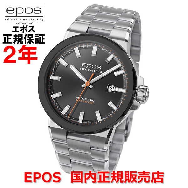 国内正規品 EPOS エポス メンズ 腕時計 自動巻 Sportive スポーティブ 3442BSGYM