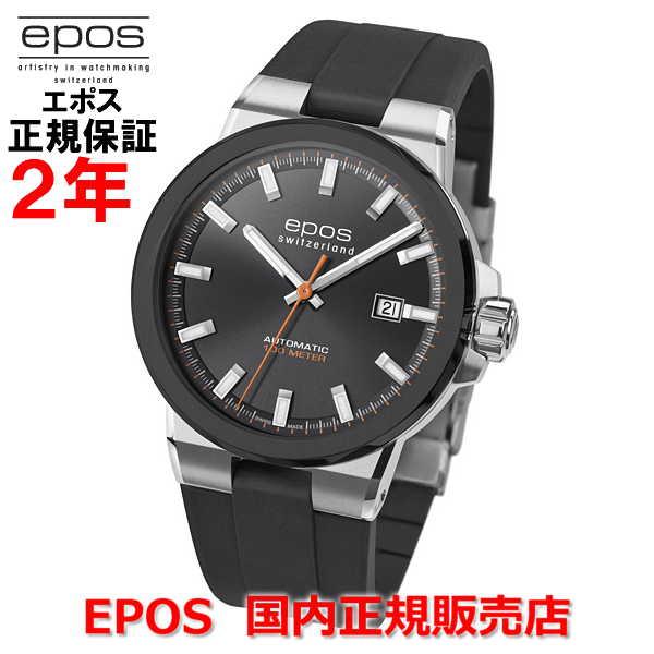 国内正規品 EPOS エポス メンズ 腕時計 自動巻 Sportive スポーティブ 3442BSGYR