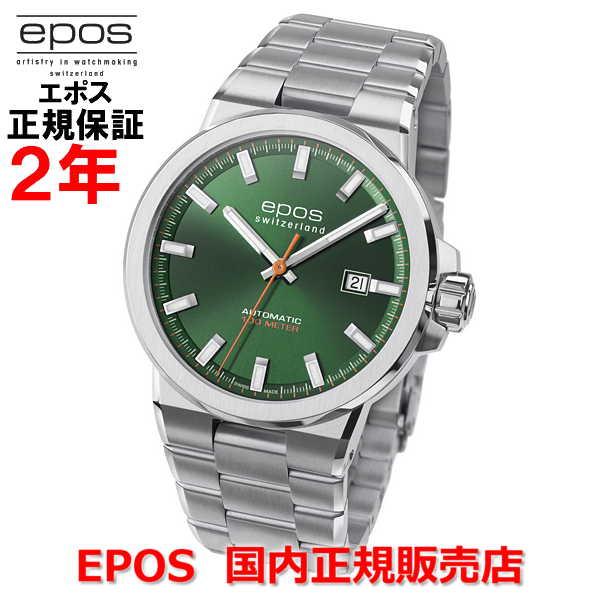 国内正規品 EPOS エポス メンズ 腕時計 自動巻 Sportive スポーティブ 3442GRM