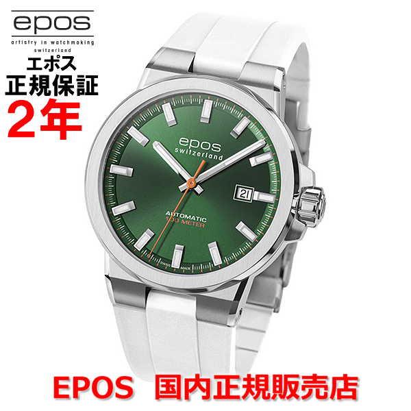 国内正規品 EPOS エポス メンズ 腕時計 自動巻 Sportive スポーティブ 3442GRWHR