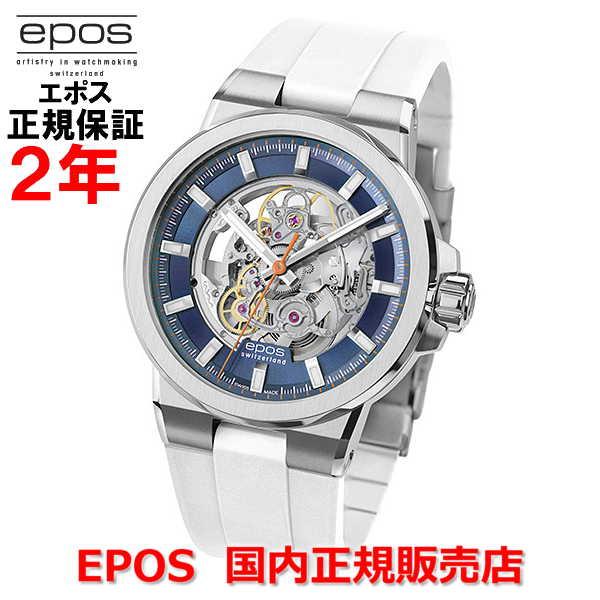 国内正規品 EPOS エポス メンズ 腕時計 自動巻 Sportive Skeleton スポーティブ スケルトン 3442SKBLWHR