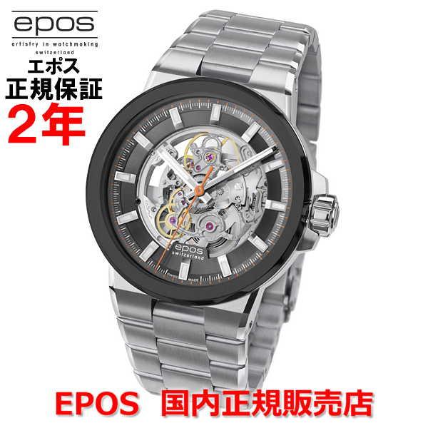 国内正規品 EPOS エポス メンズ 腕時計 自動巻 Sportive Skeleton スポーティブ スケルトン 3442SKBSGYM