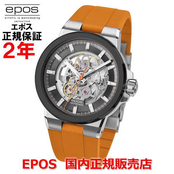 国内正規品 EPOS エポス メンズ 腕時計 自動巻 Sportive Skeleton スポーティブ スケルトン 3442SKBSGYORR
