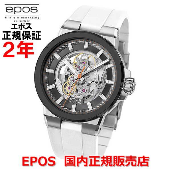 国内正規品 EPOS エポス メンズ 腕時計 自動巻 Sportive Skeleton スポーティブ スケルトン 3442SKBSGYWHR