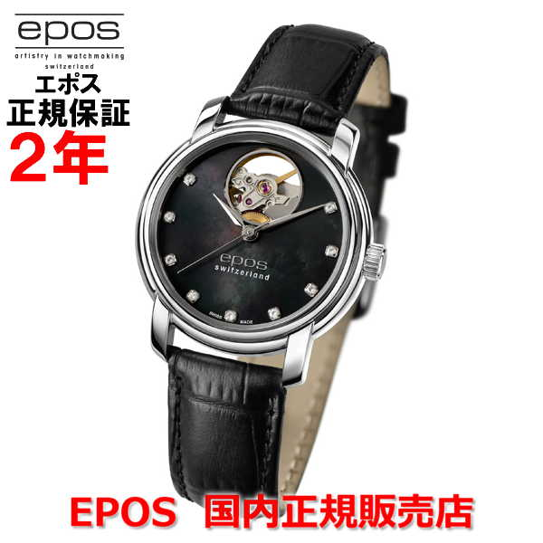 国内正規品 EPOS エポス レディース 腕時計 自動巻 OPEN HEART DIAMOND オープンハート ダイヤモンド 4314OHPLBK
