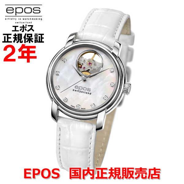 国内正規品 EPOS エポス レディース 腕時計 自動巻 OPEN HEART DIAMOND オープンハート ダイヤモンド 4314OHPLWH