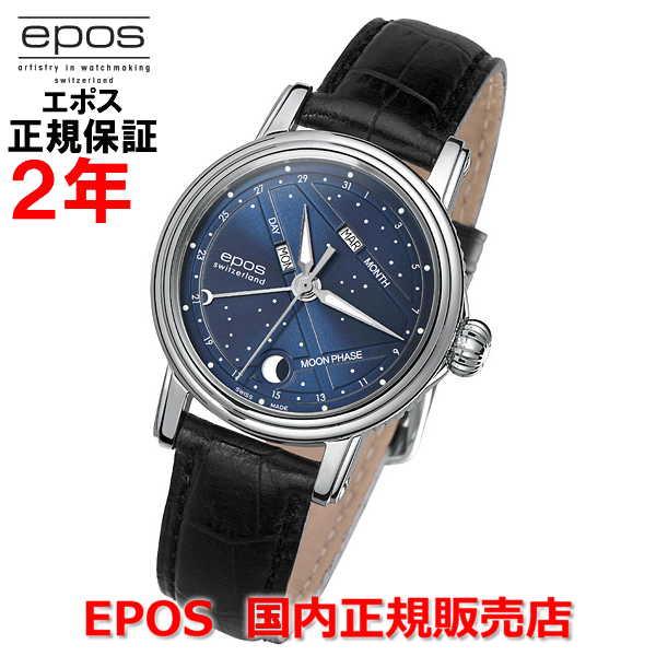 国内正規品 EPOS エポス レディース 腕時計 自動巻 ムーンフェイス NIGHT SKY ナイト スカイ 4391NSBL