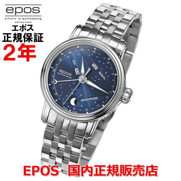 国内正規品 EPOS エポス レディース 腕時計 自動巻 ムーンフェイス NIGHT SKY ナイト スカイ 4391NSBLM