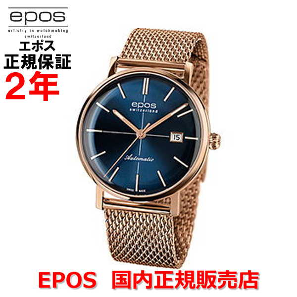 国内正規品 EPOS エポス メンズ 腕時計 自動巻 Originale Retro オリジナーレ レトロ 3437RGBLM