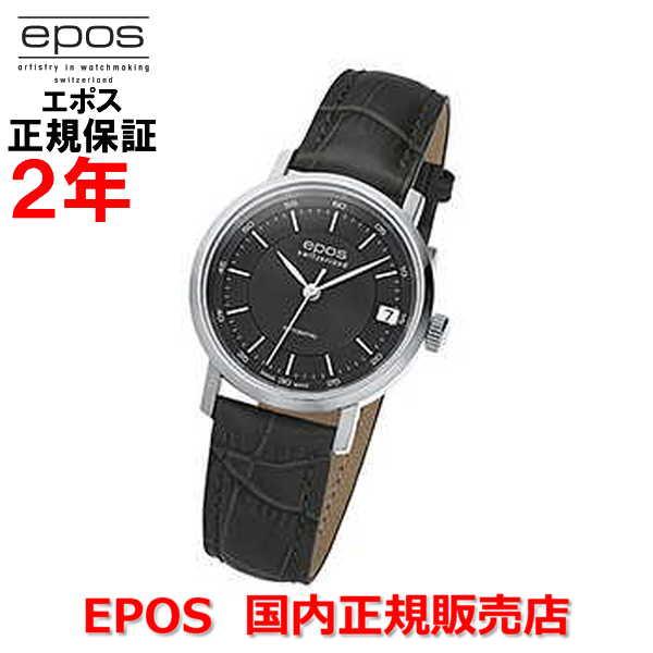 国内正規品 EPOS エポス レディース 腕時計 自動巻 ORIGINALE DATE ELLEGANT オリジナーレ デイト エレガント 4387BK