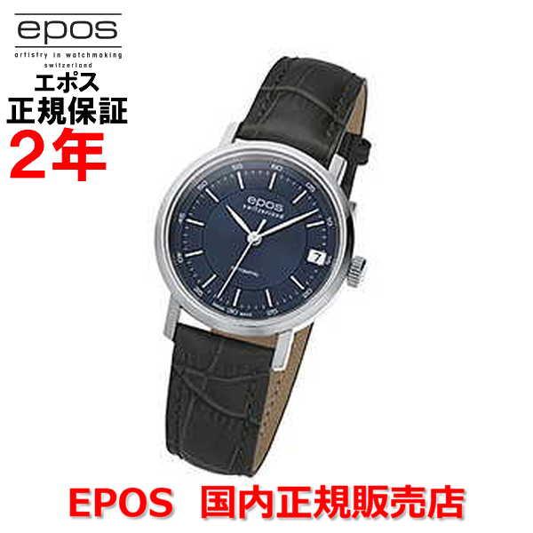 国内正規品 EPOS エポス レディース 腕時計 自動巻 ORIGINALE DATE ELLEGANT オリジナーレ デイト エレガント 4387BL