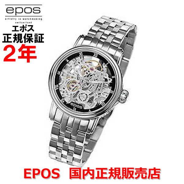 国内正規品 EPOS エポス レディース 腕時計 自動巻 CLASSIC SKELTON LADIES クラシックスケルトン レディース 4390SKRBKM