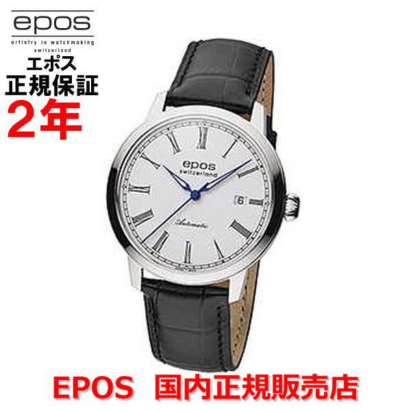 国内正規品 EPOS エポス メンズ 腕時計 自動巻 Originale Date オリジナーレ デイト 3432RWH