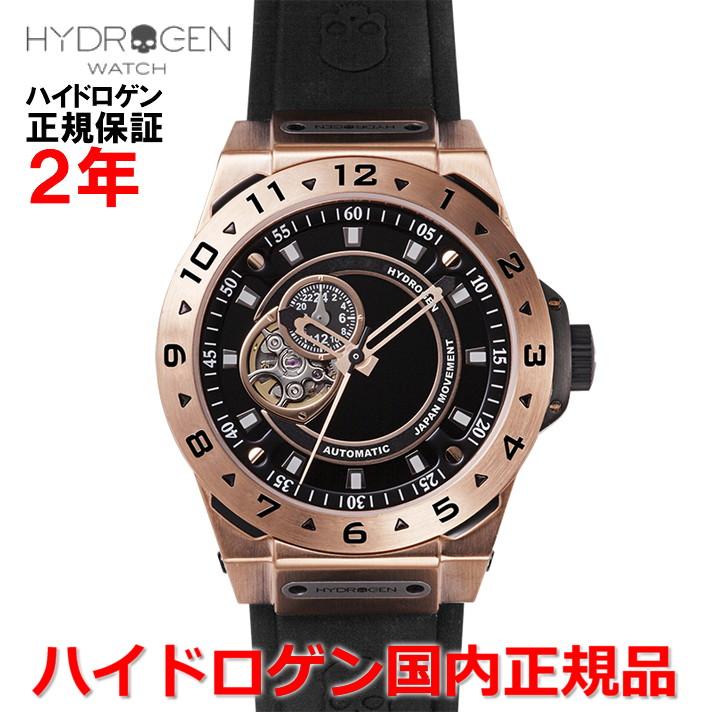 【国内正規品】HYDROGEN ハイドロゲン メンズ 腕時計 ウォッチ 自動巻き VENTO ヴェント HW424406