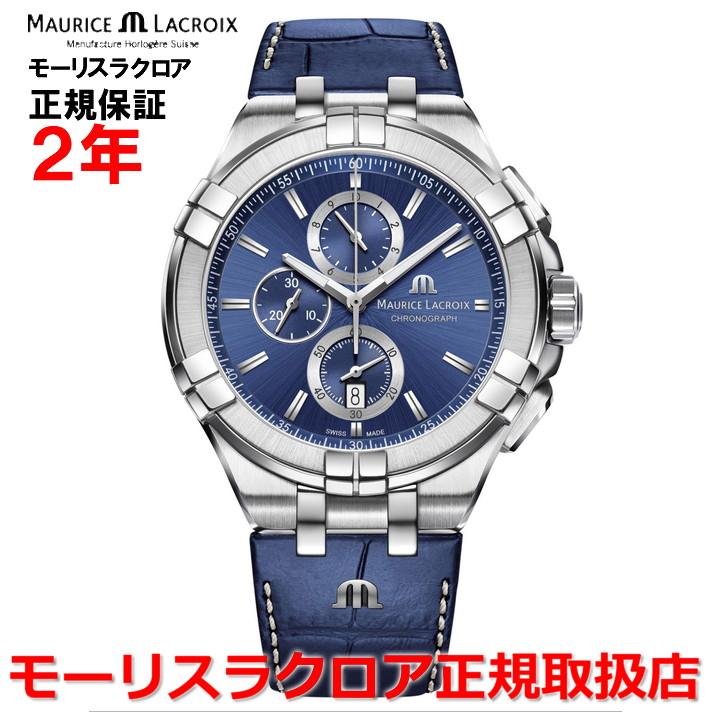 【国内正規品】MAURICE LACROIX モーリスラクロア アイコン クロノグラフ AIKON CHRONOGRAPH メンズ 腕時計 クオーツ AI1018-SS001-430-1