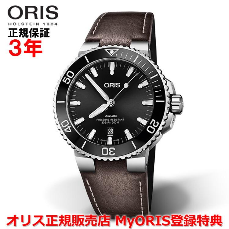 【国内正規品】 ORIS オリス アクイスデイト 43.5mm AQUIS DATE メンズ 腕時計 ウォッチ 自動巻き ダイバーズ 革ベルト ブラック文字盤 黒 01 733 7730 4134-07 5 24 10EB