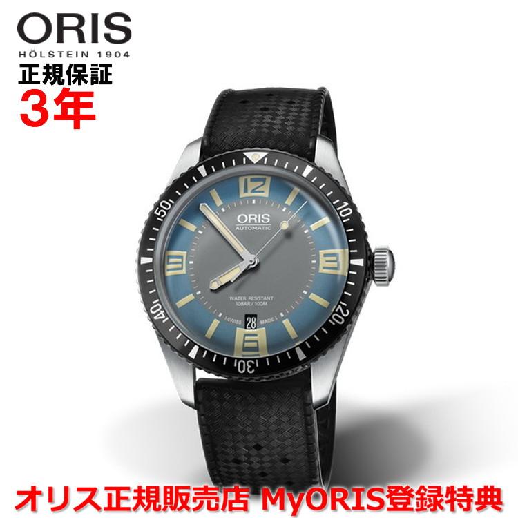 【国内正規品】 ORIS オリス ダイバーズ65 40mm Divers Sixty Five メンズ 腕時計 ウォッチ 自動巻き ダイバーズ ラバーベルト ブルー文字盤 青 01 733 7707 4065-07 4 20 18